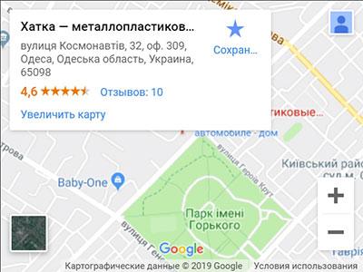 Хатка на карте Одессы
