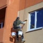 перекрасить фасад