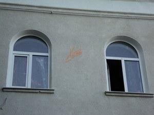 металлопластиковые окна санаторий 1