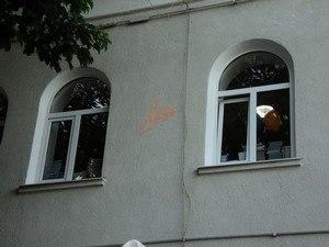 металлопластиковые окна санаторий 2