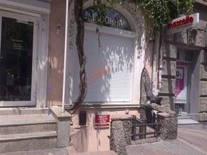 металлопластиковые окна магазин 1